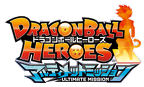dragon ball heroes ultiamte mission logo by dbzartcostom