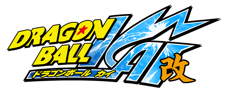 logos_010___dragon_ball_010_by_vicdbz-d2n5d6o.png