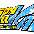 logos 010   dragon ball 010 by vicdbz-d2n5d6o